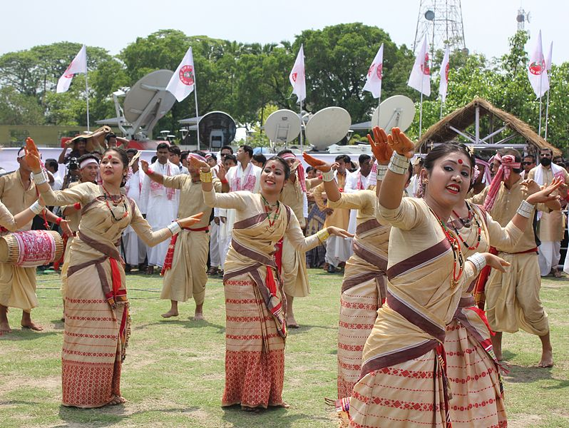 Bihu Dance Performance