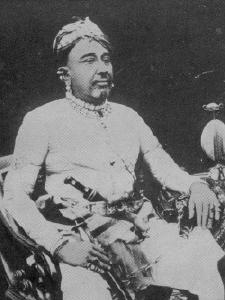 Sisodia Dynasty: Maharawal of Dungarpur