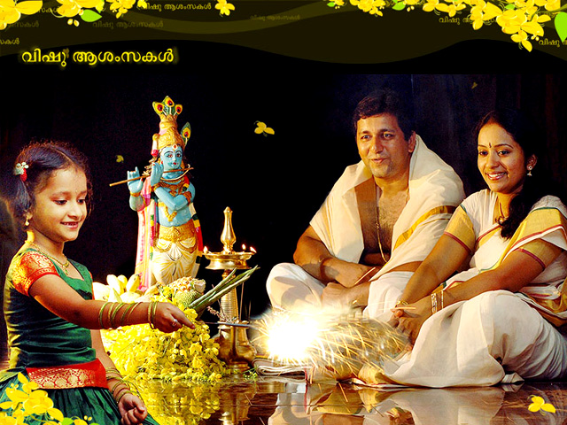 Vishu Regional New Year In Kerala