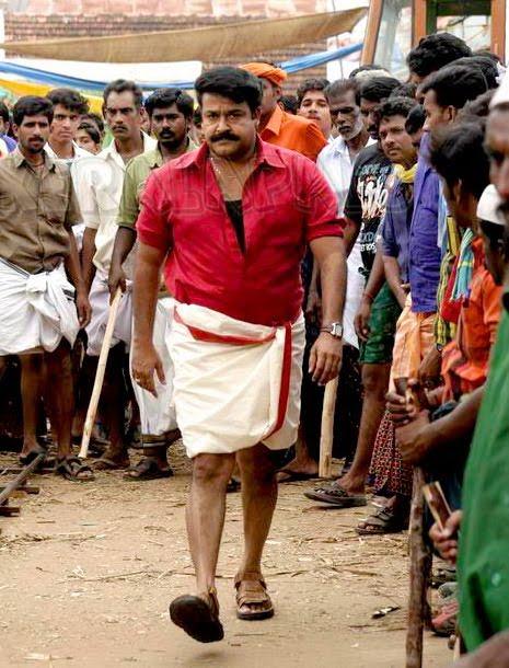 Movie Star in Lungi