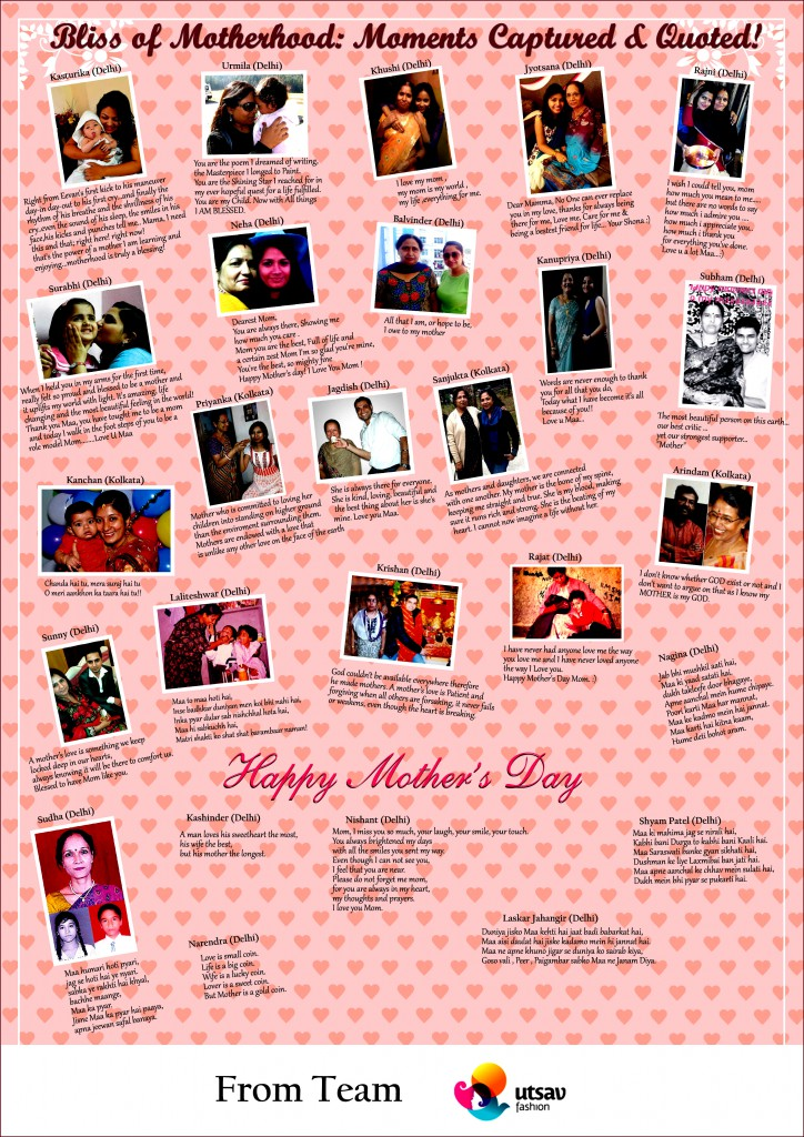 mother's-day-final-poster copy